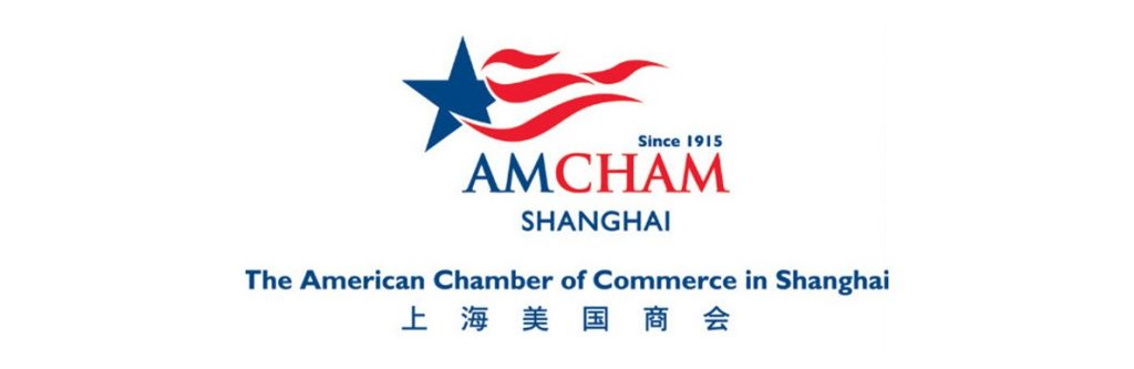 上海美国商会